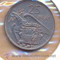 Monedas Franco: *N106 -F FRANCO 25 PESETAS 1957 / 65 - F FRANCO 25 PESETAS 1957 / 65 MADRID MBC . Lote 13254829