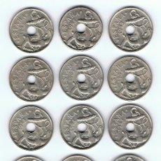 Monedas Franco: OFERTA, 50 CMS. (2 REALES) AÑO 1963 *65 12 SIN CIRCULAR Y 2 EBC / 1 * 62 MBC+ Y 1 * 63 MBC+. Lote 27302100