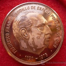 Monedas Franco: MONEDA DE COBRE DEL GENERALISIMO, FRANCISCO FRANCO 1892/1975. Lote 19574294