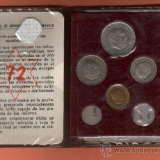 Monedas Franco: PRECIOSA CARTERA NUMISMATICA PRUEBA 1972 ESTADO ESPAÑOL ORIGINAL VER FOTO QUE NO TE FALTE. Lote 25043501