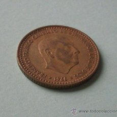 Monedas Franco: MONEDA 1 PESETA 1966 - *71 . Lote 21680572