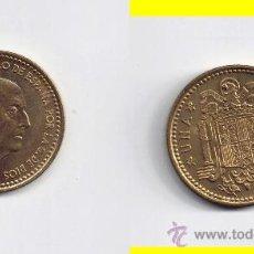 Monedas Franco: FRANCO: 1 PESETA 1966 * 19-71 S/C. Lote 27284328