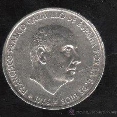 Monedas Franco: MONEDA DE 100 PESETAS. 1966 - ESTRELLA 69 PALO CURVO S/C RECTIFICADA. Lote 32609826