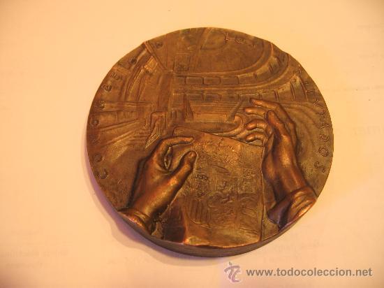 MEDALLA BRONCE CONGRESO DE LOS DIPUTADOS - MADRID 1985 - 8 CM. DOBLE CARA (Numismática - España Modernas y Contemporáneas - Estado Español)