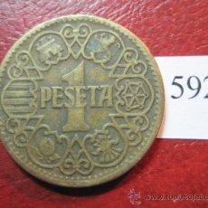 Monedas Franco: ESPAÑA , 1 PESETA 1944 , FRANCISCO FRANCO , ESTADO ESPAÑOL , FRANQUISMO . Lote 29792755