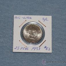 Monedas Franco: 25 PESETAS EMISIÓN 1957 ESTRELLA 65 SIN CIRCULAR. Lote 30569791