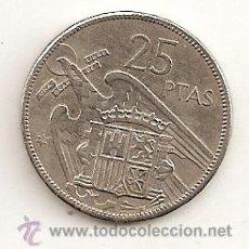 Monedas Franco: 25 PESETAS DE 1957 ESTRELLA 65. SIN CIRCULAR. Lote 116129040