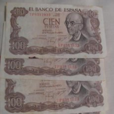 Monedas Franco: BILLETES DE 100 PESETAS 4 CORRELATIVOS DE MANUEL DE FALLA SRIE 7P. Lote 32618867