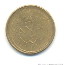 Monedas Franco: Nº1- CÁDIZ CADIZ PRUEBA NAVAL ARMADA MARINA SAN CARLOS 1948 PESETA FRANCO. Lote 32717267