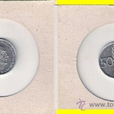 Monedas Franco: EE3-ESTADO ESPAÑOL. 50 CÉNTIMOS. MADRID. 1966 *19-70. ALUMINIO. PROOF.. Lote 34524173
