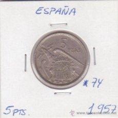 Monedas Franco: 5 PESETAS 1957 *74. Lote 34690662