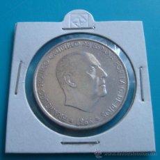 Monedas Franco: MONEDA DE PLATA DE 100 PESETAS DE FRANCO 1966 *(19-67), VARIANTE CUÑO ANTERIOR RECTIFICADO, MUY RARA. Lote 38121166