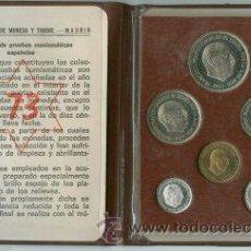 Monedas Franco: ESCASA Y RARA CARTERA OFICIAL 1973 PROOF FNMT. Lote 42614614