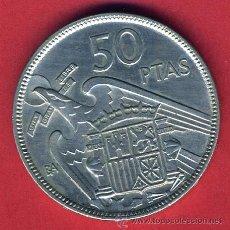 Monedas Franco: MONEDA 50 PESETAS FRANCO 1957 , SERIE BA , EXPOSICION BARCELONA , F8. Lote 43185202
