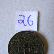 Monedas Franco: MONEDA DE ESPAÑA 1 PESETA AÑO 1944. Lote 44844313