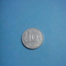 Monedas Franco: MONEDA. 10 CÉNTIMOS. 1959. FRANCISCO FRANCO CAUDILLO DE ESPAÑA POR LA GRACIA DE DIOS.. Lote 46113513