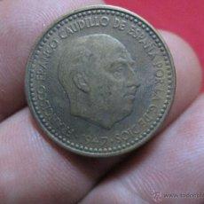 Monedas Franco: 1 PESETA 1947 19 52. Lote 46632389