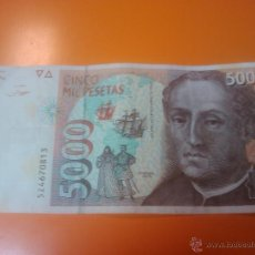 Monedas Franco: BILLETE 5000 PESETAS ESFERA ARMILAR CRISTOBAL COLÓN. Lote 52965643