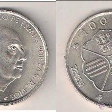 Monedas Franco: MONEDA DE ESTADOS ESPAÑOL (FRANCO) DE 100 PESETAS DE 1966 *19-66 RECTO ACUÑADA EN MADRID. (EE22).. Lote 53003707