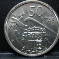 Monedas Franco: 50 PESETAS 1957 58 SC. Lote 53193582