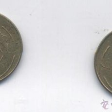 Monedas Franco: ESTADO ESPAÑOL- 1 PESETA NAVAL- REVERSO COINCIDENTE Y NO COINCIDENTE-1948-SC. Lote 53535068