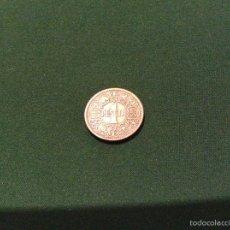 Monedas Franco: UNA PESETA 1944. Lote 53964299
