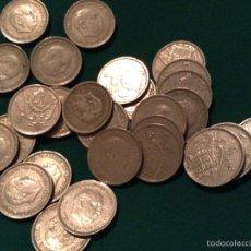 Monedas Franco: MONEDA CINCO PESETAS FRANCO1957. Lote 53964434