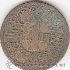 Monedas Franco: FRANCO. 1 PESETA. 1944 BC. Lote 160420694