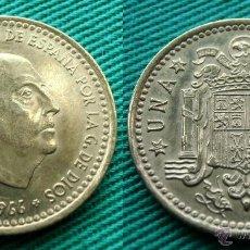 Monedas Franco: FRANCO 1 PESETA 1966 ESTRELLA 19-71, 1971. Lote 54399754