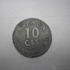 Monedas Franco: ESPAÑA, COPIA DE 10 CENTIMOS DE 1937.ZINC. UNA , GRANDE Y LIBRE. FRANCO III AÑO TRIUNFAL. Lote 54695631