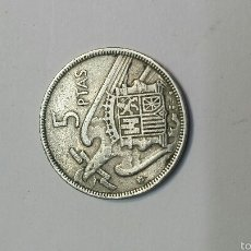Monedas Franco: MONEDA 5 PESETAS AÑO 1957 ESTRELLA 60. Lote 55993344