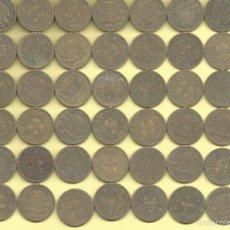 Monedas Franco: 50 PESETAS DE 1944 CIRCULADAS BUEN ESTADO. Lote 114919072