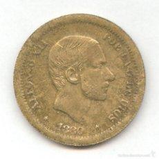 Monedas Franco: PRUEBA DE MÁQUINAS. 50 CENTAVOS 1880 DE LATÓN. Lote 56966397