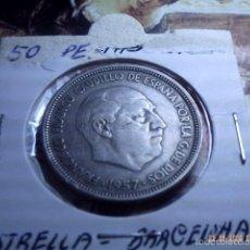 Monedas Franco: FRANCO. 50 PESETAS 1957 ESTRELLA BARCELONA. DIFÍCILES DE ENCONTRAR.. Lote 57276136