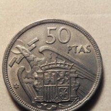Monedas Franco: MONEDA 50 PESETAS FRANCO 1957 *58 EBC. Lote 184505726