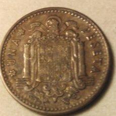 Monedas Franco: MONEDA ESPAÑA FRANCO 1 PESETA 1953 *56.MBC. Lote 58798791