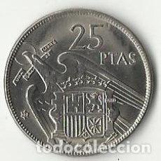 Monedas Franco: 25 PESETAS. ERROR DE ACUÑACION.. Lote 61636628
