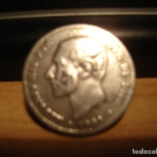 Monedas Franco: MONEDA DE 2 PESETAS.AÑO 1882.ALFONSO XLL. Lote 62591816