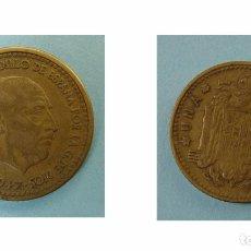 Monedas Franco: MONEDA: 1 PESETA (1947) *19-54. FRANCO ¡COLECCIONISTA! ¡ORIGINAL!. Lote 65855854
