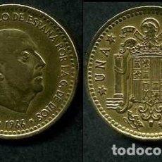 Monnaies Franco: ESPAÑA 1 PESETA AÑO 1966 *1971 ( GENERAL DICTADOR FRANCISCO FRANCO - MONEDA DEL FRANQUISMO ) Nº7. Lote 69691325