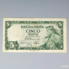 Monedas Franco: BILLETE DE 5 PESETAS 1954. Lote 71650519