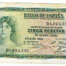 Monedas Franco: BILLETE DE 5 PESETAS 1935 . Lote 71651039