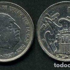 Monedas Franco: ESPAÑA 5 PESETAS AÑO 1957 *1959 ( GENERAL DICTADOR FRANCISCO FRANCO - MONEDA DEL FRANQUISMO ) Nº12. Lote 71694439