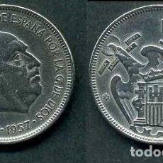 Monedas Franco: ESPAÑA 5 PESETAS AÑO 1957 *1958 ( GENERAL DICTADOR FRANCISCO FRANCO - MONEDA DEL FRANQUISMO ) Nº2. Lote 71695023