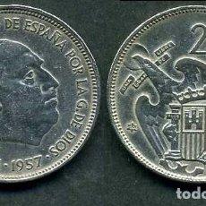 Monedas Franco: ESPAÑA 25 PESETAS AÑO 1957 *1964 ( GENERAL DICTADOR FRANCISCO FRANCO - MONEDA DEL FRANQUISMO ) Nº6. Lote 71977971
