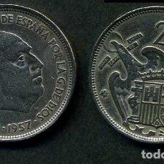 Monedas Franco: ESPAÑA 25 PESETAS AÑO 1957 *1958 ( GENERAL DICTADOR FRANCISCO FRANCO - MONEDA DEL FRANQUISMO ) Nº7. Lote 72085095