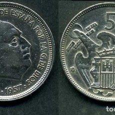 Monedas Franco: ESPAÑA 50 PESETAS AÑO 1957 *1959 ( GENERAL DICTADOR FRANCISCO FRANCO - MONEDA DEL FRANQUISMO ) Nº7. Lote 72132975