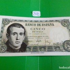 Monedas Franco: CINCO PESETAS DE 1951. BALMES. S.C. Lote 74693663