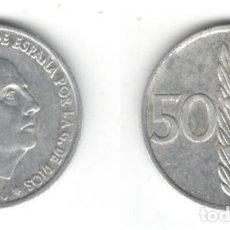 Monedas Franco: MONEDA DE 50 CENTIMOS FRANCISCO FRANCO,AÑO 1966, ESTRELLA 1971.. Lote 244504990