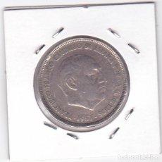 Monedas Franco: 50 PESETAS FRANCISCO FRANCO, 1957, ESTRELLA 1958, BUEN ESTADO DE CONSERVACIÓN. Lote 77398829